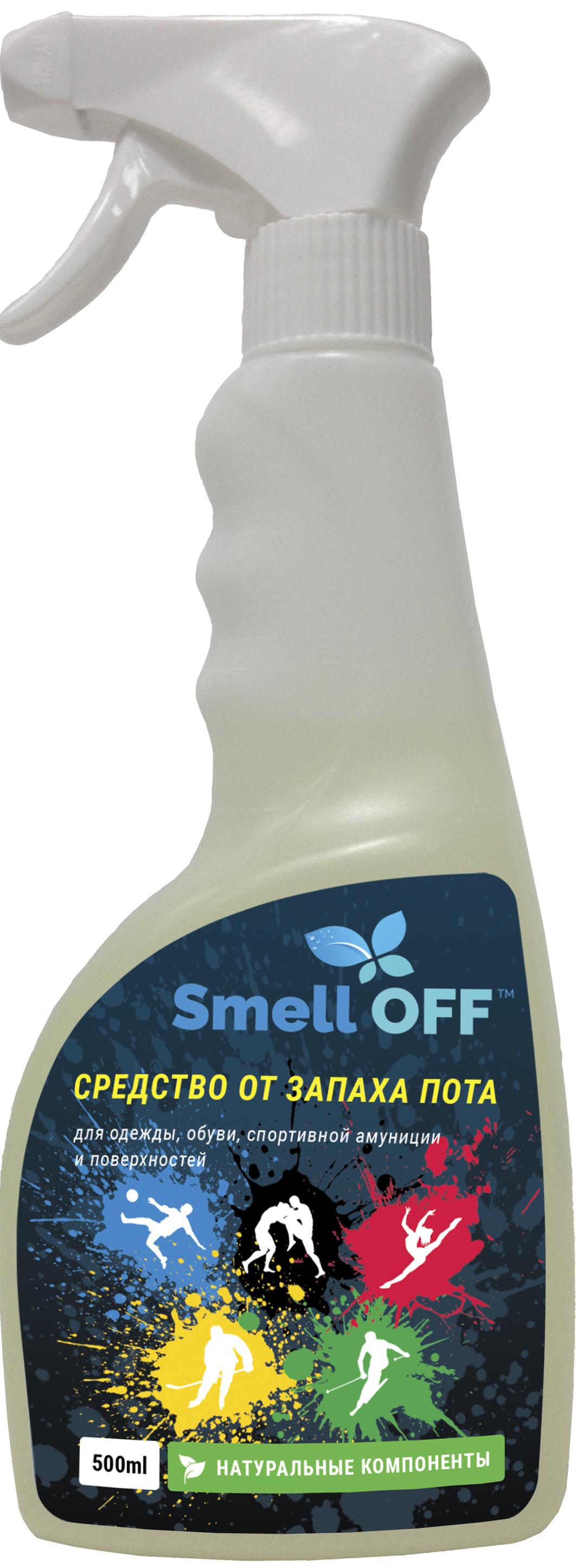SmellOFF от запаха потаНейтрализаторы запахов<br><br>