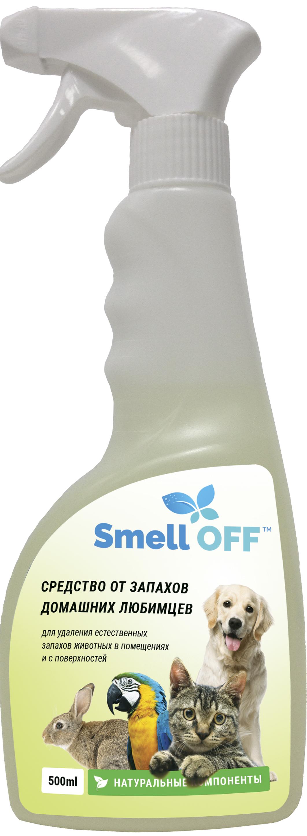 SmellOFF от запахов домашних любимцевНейтрализаторы запахов<br><br>