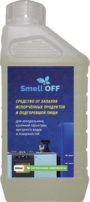 SmellOFF для кухниНейтрализаторы запахов<br><br>