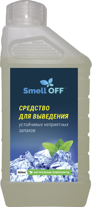 SmellOFF универсальныйНейтрализаторы запахов<br>Концентрированное средство для удаления запахов<br>