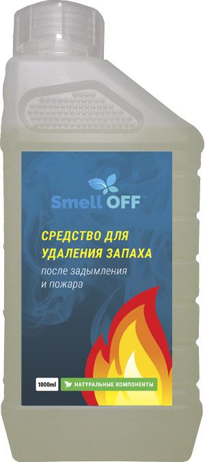 SmellOFF от запаха после пожараНейтрализаторы запахов<br><br>